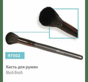 Кисть для румян, сер.№ 97502