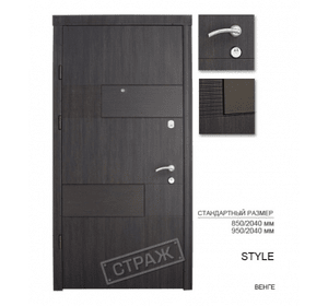 Двері Страж модель Style