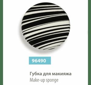 Губка для макияжа, сер.№ 96490