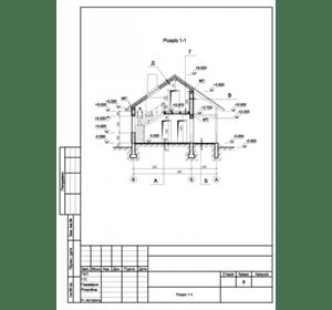 Виготовлення  розрізу будинку