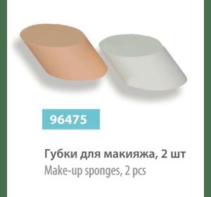 Губки для макияжа (2 шт), сер.№ 96475