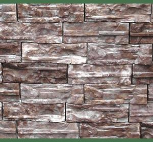 Облицювально-фасадна плитка Скеля Луцьк Ковель