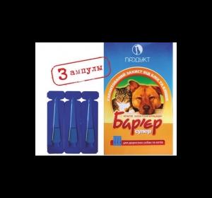 Барьер - супер - 2 д/взр. соб. и кош.синий