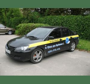 Вдосконалення техніки керування автомобілем