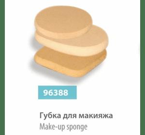 Губка для макияжа, сер.№ 96388