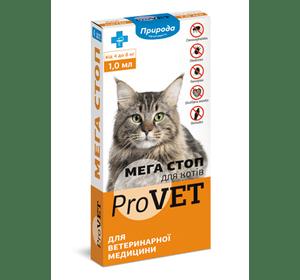 МЕГА СТОП (для кошек 4-8 кг) Комплексные препараты против экто- и эндопаразитов