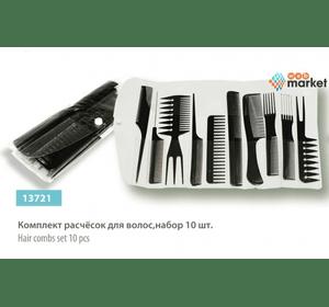 Комплект расчесок для волос SPL 13721, 10 шт