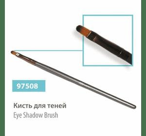 Кисть для теней, сер.№ 97508