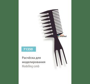 Расческа для волос SPL 71350