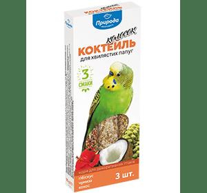Коктейль колосок «Гибискус, чумиза, кокос» Корм и лакомства для декоративных птиц