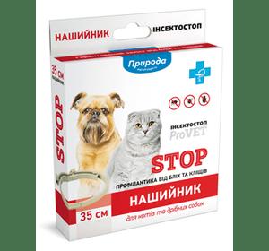 ИНСЕКТОСТОП ошейник «STOP» Инсектоакарицидные препараты