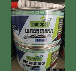 """Шпатлёвка Nanopol Plus """"КАРБОНОВАЯ"""" 1,8 кг"""