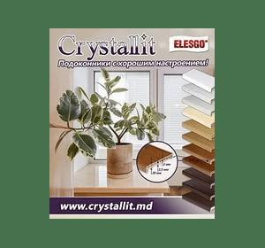 Підвіконня Crystallit