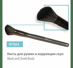 Кисть для румян и коррекции скул, сер.№ 97503