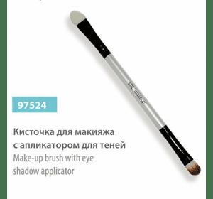 Кисточка для макияжа с аппликатором для теней, сер.№ 97524
