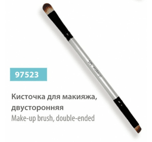 Кисточка для макияжа двусторонняя, сер.№ 97523