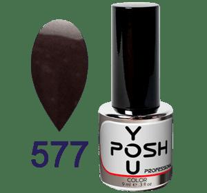 Гель-лак YouPOSH 9 мл №577