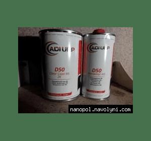 Лак D50HS комплект, 1,5 л