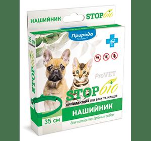 БИО ошейник «STOPбио» Репеллентные препараты