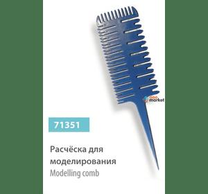 Расческа для волос SPL 71351