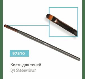 Кисть для теней, сер.№ 97510