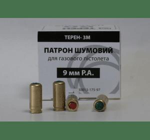 """Патрон холостой """"Терен-3М"""" 9мм (пистолетный)"""