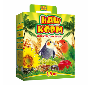 Наш Корм для середніх папуг 1,5 кг