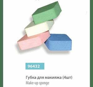 Губка для макияжа (4 шт), сер.№ 96432