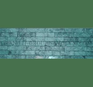 Шліфований камінь Малахіт