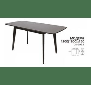 Стіл Модерн  1200(1600)*750