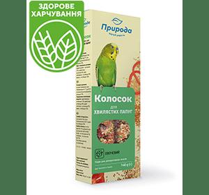 Природа колосок «Овощной» для волнистых попугаев Корм и лакомства для волнистых попугаев