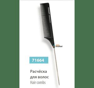 Расческа для волос SPL 71664
