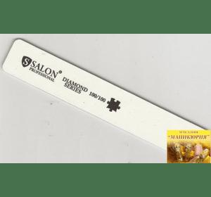 Пилка Salon Professional 100/100, белая, широкая