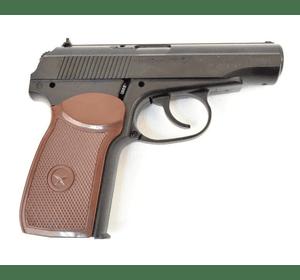 Пистолет пневматический Borner PM-X 4.5 мм (8.3011)
