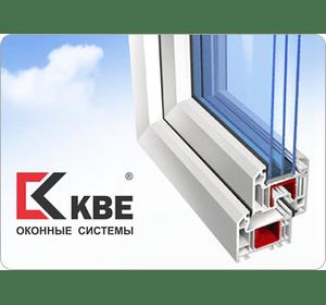 профільна система KBE