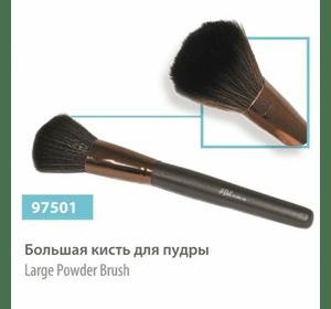 Большая кисть для пудры, сер.№ 97501