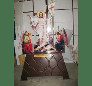 Кіот Воскресіння Христового