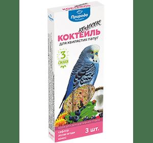 Коктейль колосок «Сафлор, лесные ягоды, кокос» Корм и лакомства для декоративных птиц