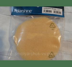 Полировальный диск PRO из овчины для полировки авто яхт МДФ Mirka, 150мм, 2шт/уп