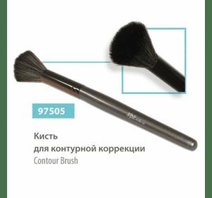 Кисть для контурной коррекции, сер.№ 97505