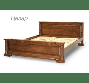 Ліжко ЦЕЗАР