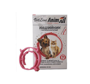 Ошейник противопаразитный AnimАll VetLine для кошек и собак, коралловий, 35 см