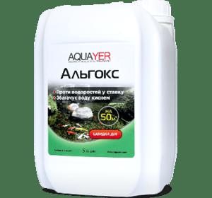 AQUAYER Альгокс 5Л