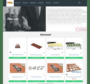 Розробка унікального дизайну сайту