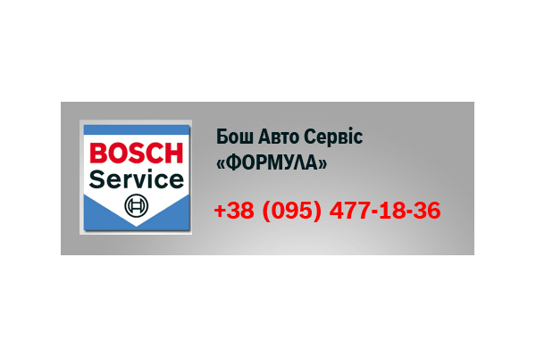 QAP 06 361 Тормозные колодки MERCEDES 508-814D 86-> - NaVolyni.com