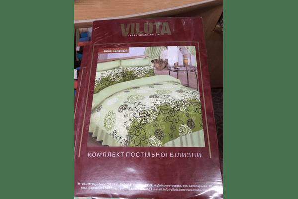Постільна білизна VILUTA сімя - NaVolyni.com