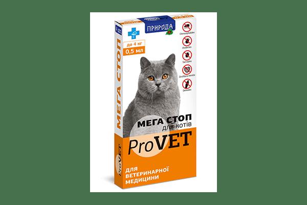 МЕГА СТОП (для кошек до 4 кг) - NaVolyni.com